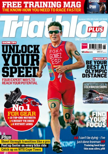 1401926451_triathlon-plus-summer-2014